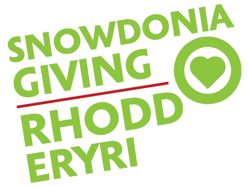 rhodd_eryri_logo_leaf
